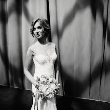Wedding photographer Ekaterina Ageeva (kotamak). Photo of 05.05.2017