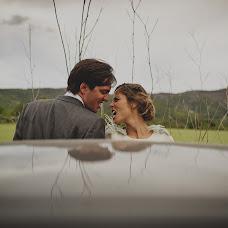 Wedding photographer Víctor Martí (victormarti). Photo of 22.10.2017