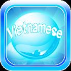 沐浴泡泡 越南语 icon