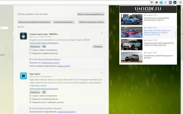 Автомобильные новости на UINCAR.ru