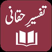 Tafseer-e-Haqqani - Muhammad Abdul Haq Haqqani Android APK Download Free By IQRA Quran & Hadith Apps