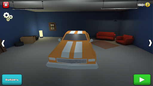 Code Triche Dude for Simulator  Ramp apk mod screenshots 5
