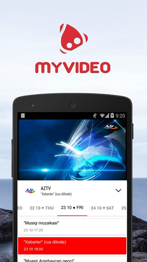 myvideo app