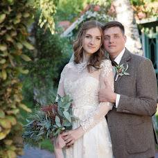 Wedding photographer Yuliya Voylova (voylova). Photo of 19.10.2017