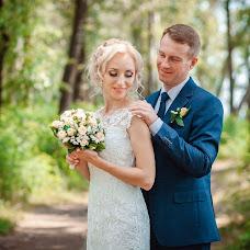Wedding photographer Marina Eremenko (eremenko1992). Photo of 29.08.2017