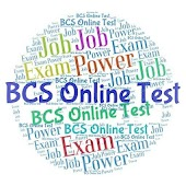 BCS Online Exam Test