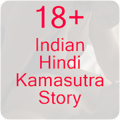 Mastlaal Indian Kamasutra Hindi Sexy Stories 18
