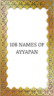 Ayyappa Pancharathnam अय्यप्पा पञ्चरत्नाम - náhled
