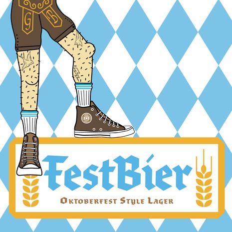 Logo of Gnarly Barley Fest Bier
