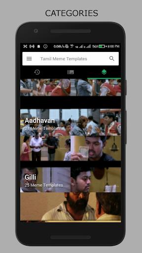 Tamil Meme Templates Apk Download Apkpure Co