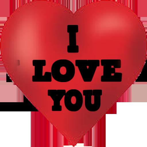 Palabras De Amor Poemas Para Enamorar Gratis Aplikacje W