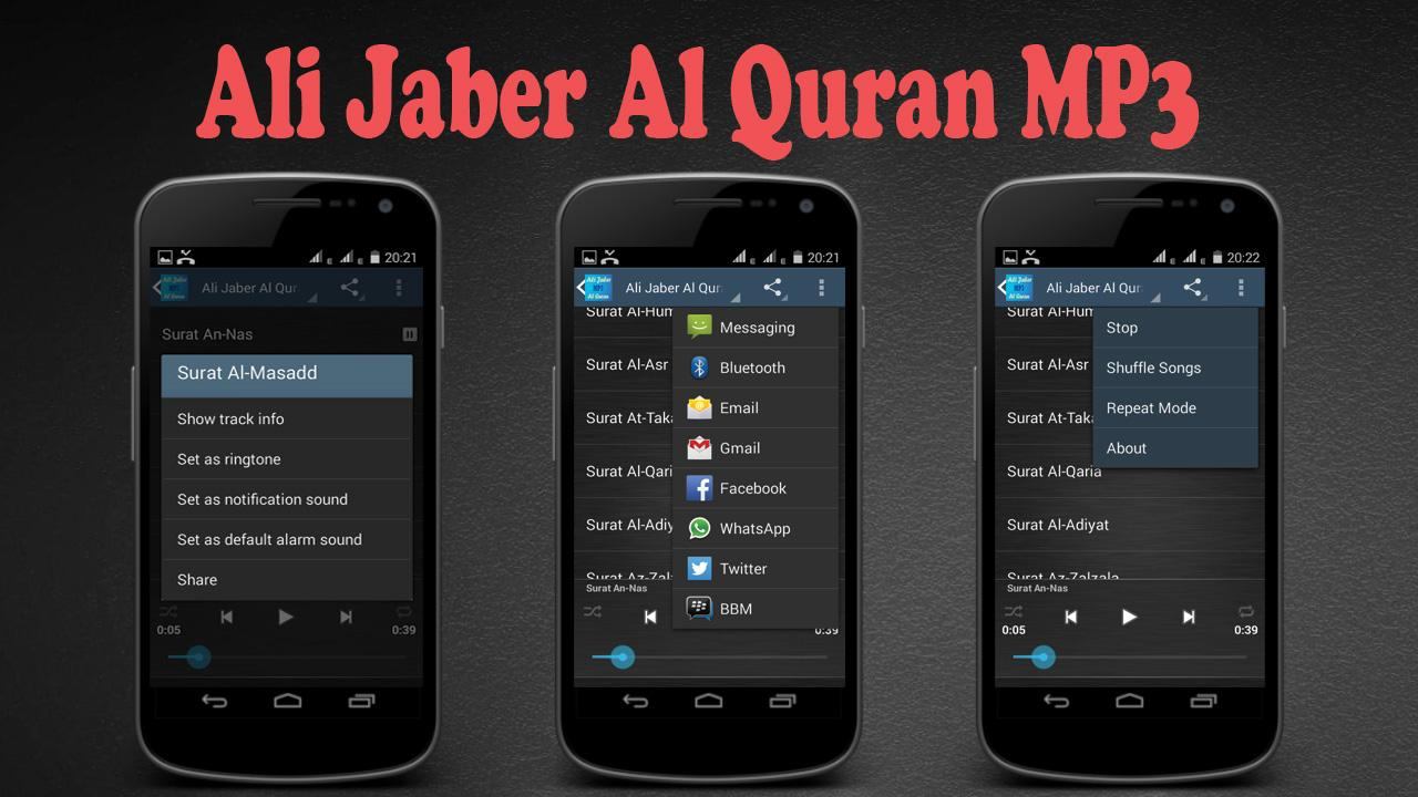 Recitation by Sheikh Ali Abdullah Jaber Free Download Quran