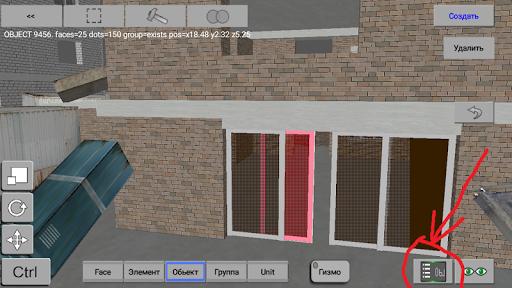 3DMap. Constructor screenshots 11