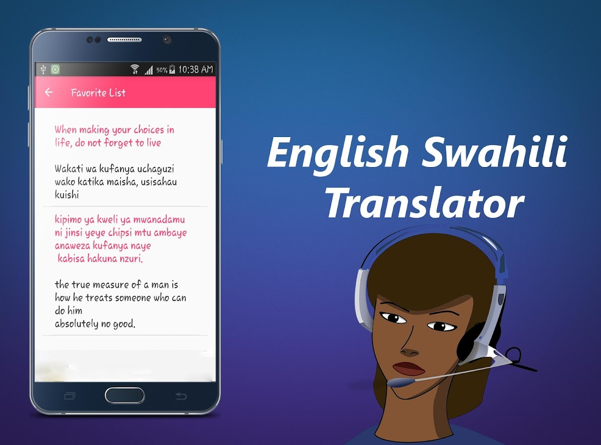 English-Swahili dictionary - translation