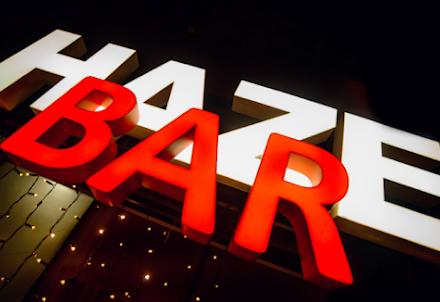 Банкетный зал Haze Bar для корпоратива