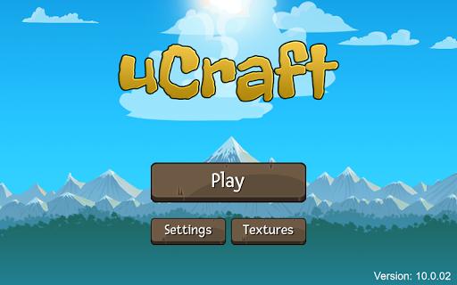 uCraft Free screenshots 1