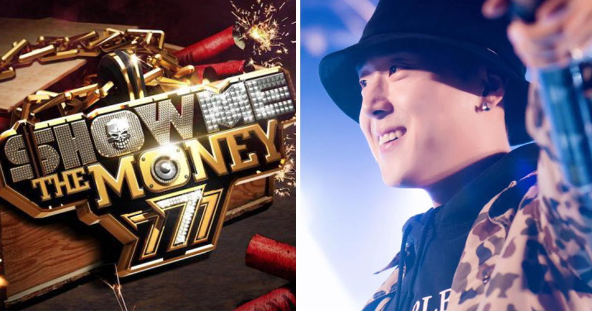 """12 Rappers You Should Watch Out For on """"Show Me The Money 777"""