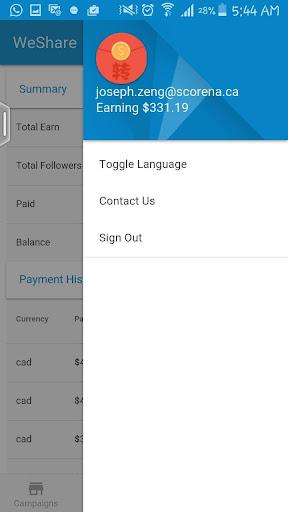 玩免費通訊APP 下載疯狂分享 app不用錢 硬是要APP