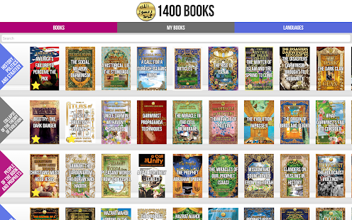 1400 Books- screenshot thumbnail