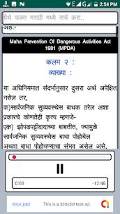MPDA Act 1981 in Marathi 1.0.5 MOD Apk Download 3