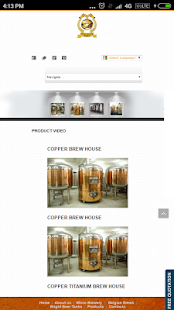 prodebbrewery- screenshot thumbnail