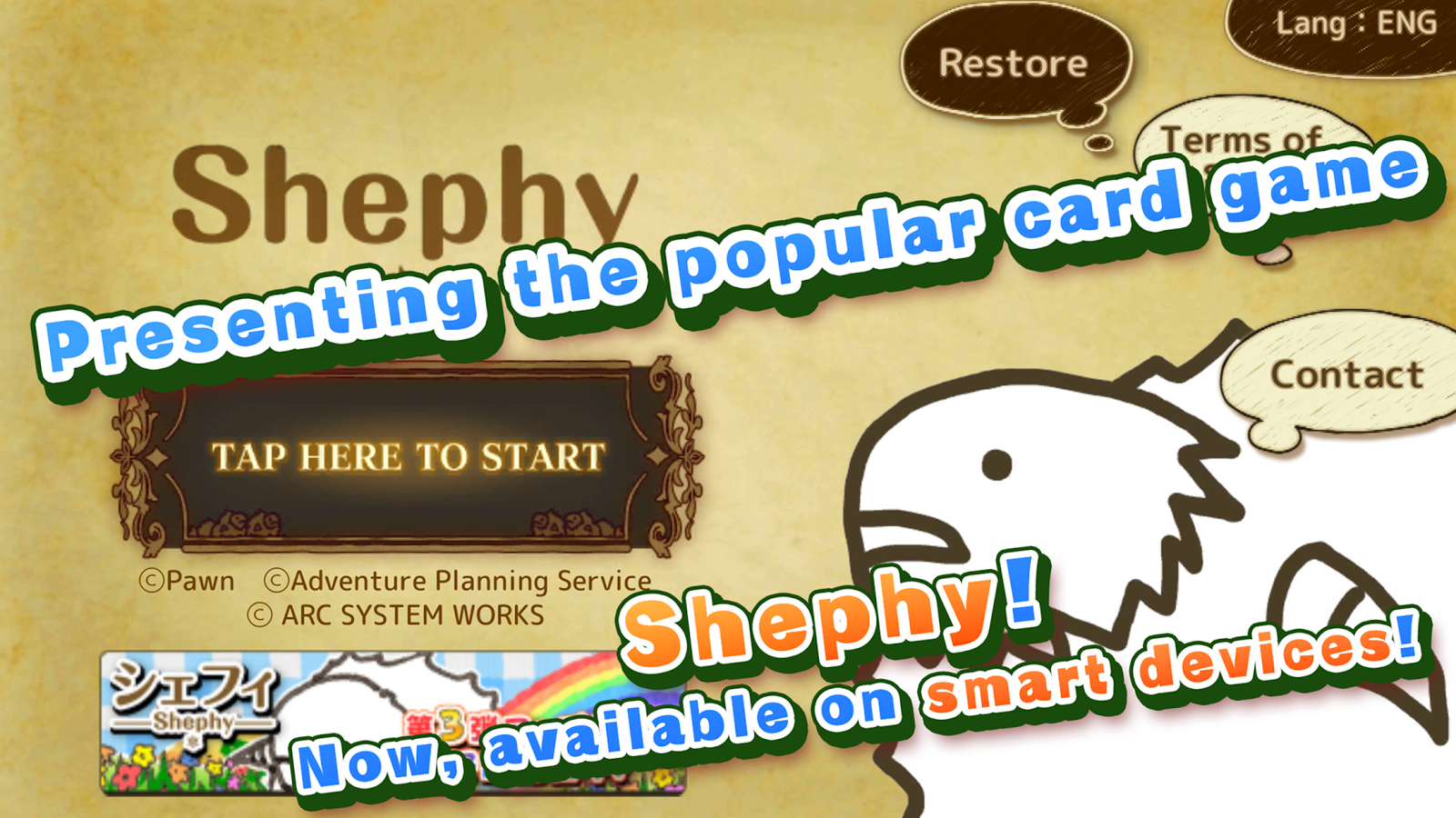 Shephy SolitaireSheepCardGame- screenshot