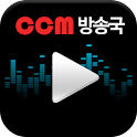 CCM 방송국 - 무료음악감상 icon