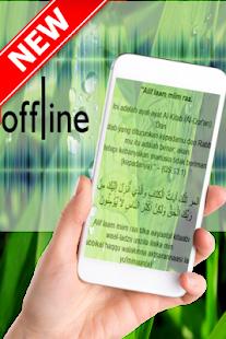 syafaat al qur'an surat Ibrahim - náhled