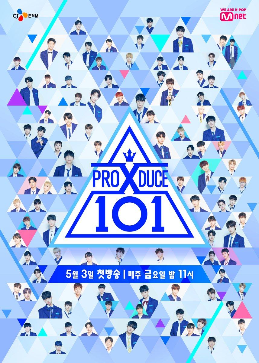 produce x 101 48 votes