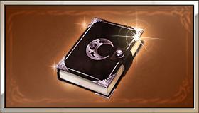 ラジエルの書・銀