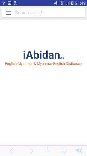 iAbidan Apk 1