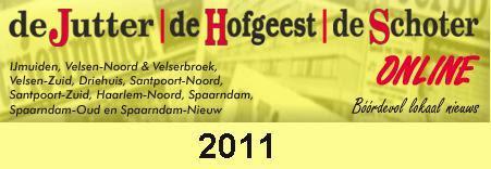 Photo: De Jutter De Hofgeest De Schoter logo 2011