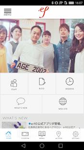 e-f公式アプリ - náhled