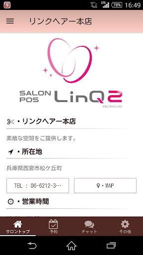 u7f8eP LinQ 1.2.3 Windows u7528 1
