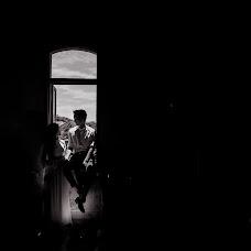 Wedding photographer Khanh Nguyen (rynanimation). Photo of 10.08.2017