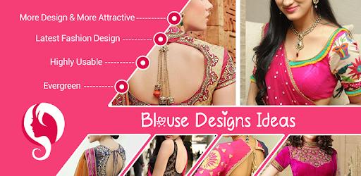 Gol Gala Blouse Ke Design