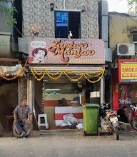 Jantar Mantar photo 1