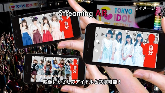 jidorAR@TIF2017- screenshot thumbnail