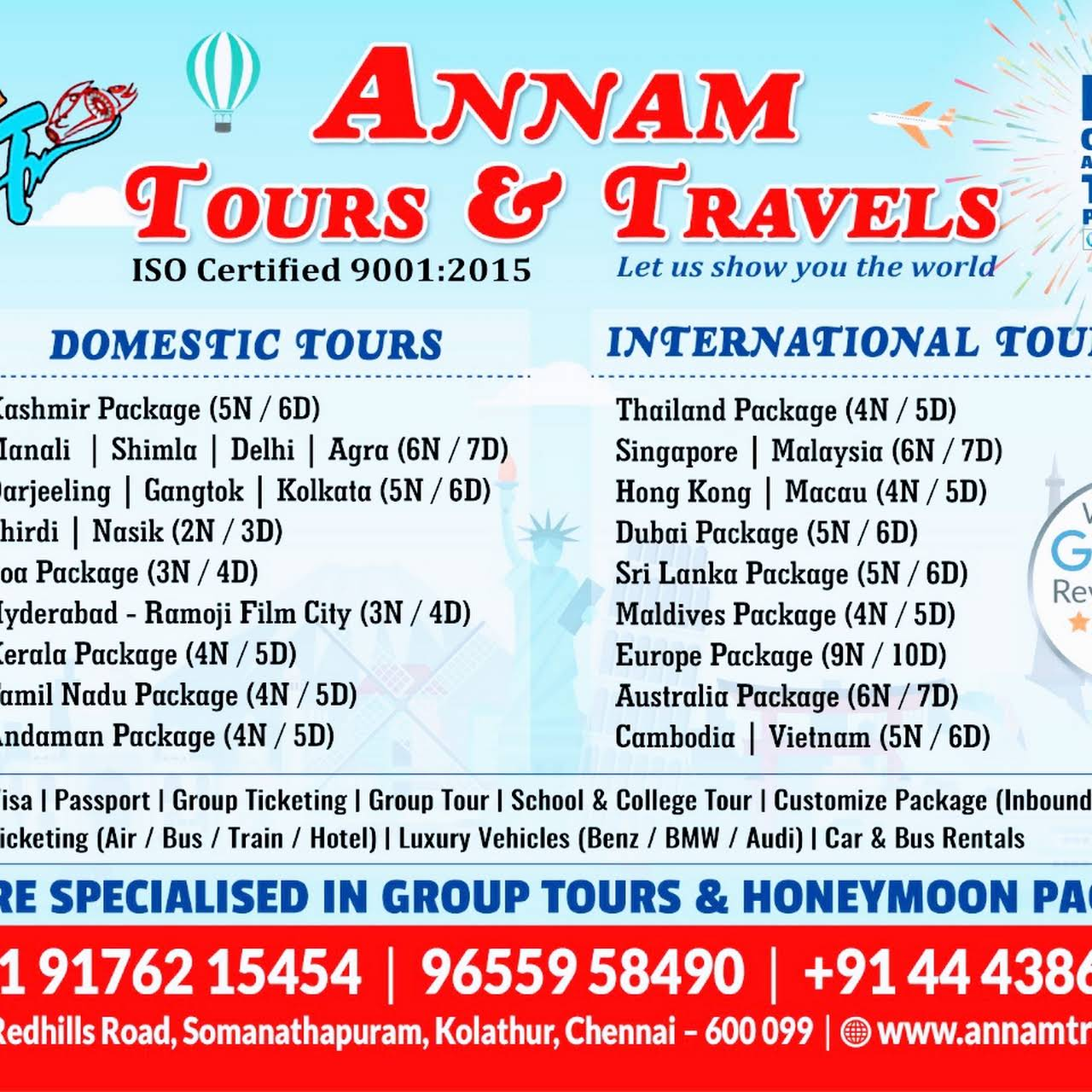 Annam Tours & Travels - Travel Agent in Chennai
