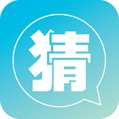 台灣猜偶像劇2016 - screenshot