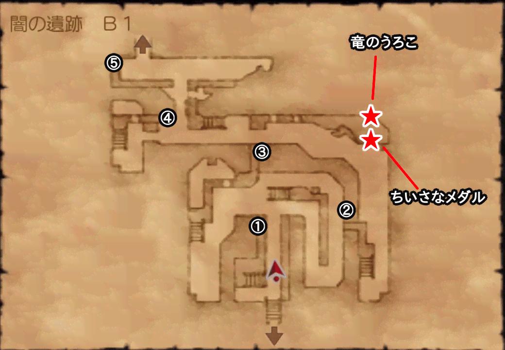 マップ レティシア 闇 の 隔絶された台地/レティシア|ドラクエ8 3DS