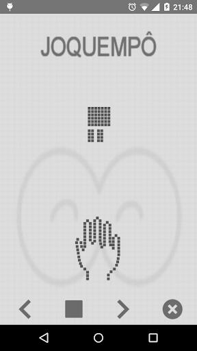玩免費休閒APP|下載Bicho Virtual Rakuraku Dinokun app不用錢|硬是要APP