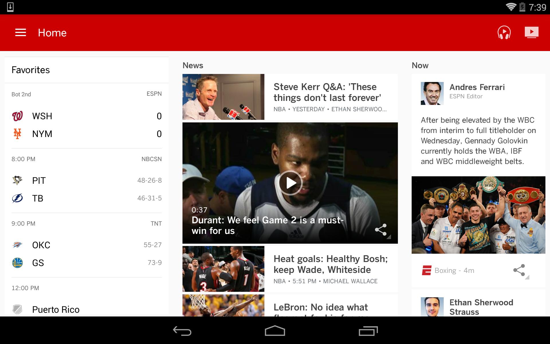 ESPN screenshot #13