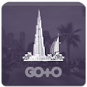 Dubai Travel Guide & Maps
