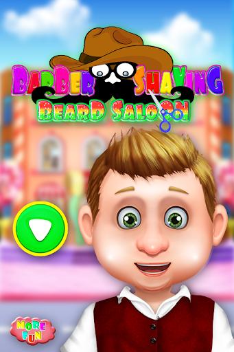 髭剃りの女の子のゲーム