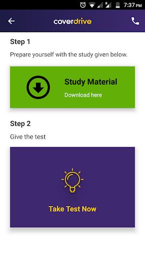 CoverDrive 2.4 screenshots 6