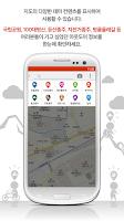 Screenshot of TRANGGLE GPS