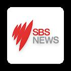 SBS News icon