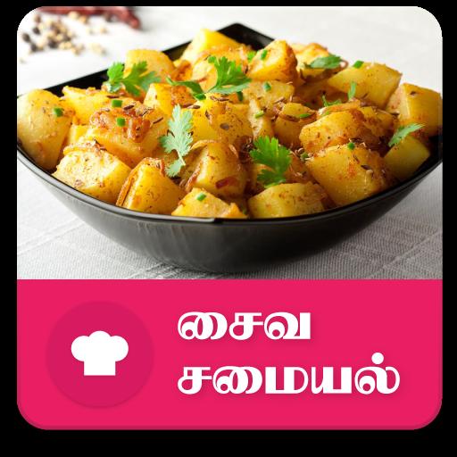 Healthy Veg Recipes Tamil