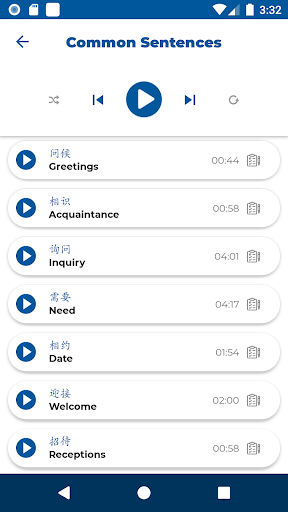 Learn Chinese - Listening and Speaking - screenshot